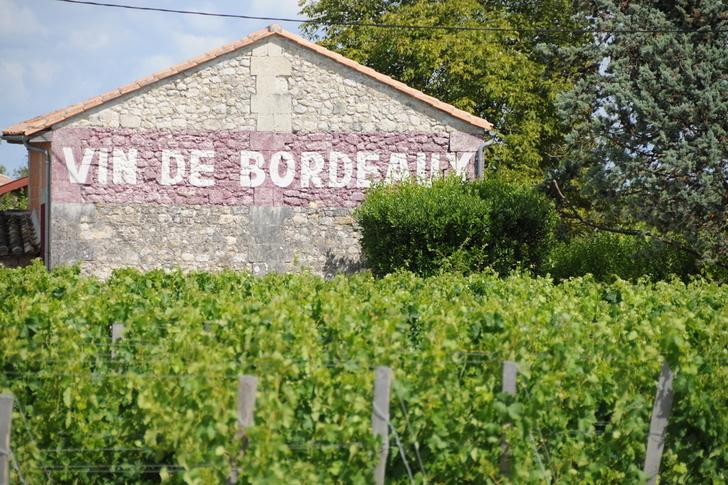 A bordeaux-i chateau-k titkai I.